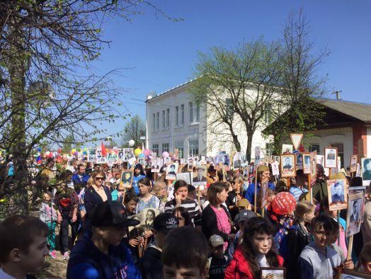 Более тысячи буевлян прошли шествием «Бессмертного полка»