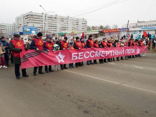 """""""Бессмертный полк - 2019"""" в Усть-Илимске"""