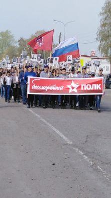 Шествие Бессмертного полка в Быстроистокском районе