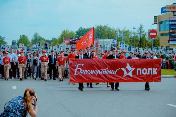 Фотоотчёты и видеоролики с Бессмертного полка 2019 года в Дзержинске
