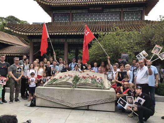 Бессмертный Полк в Гуанчжоу 9 мая 2017 года