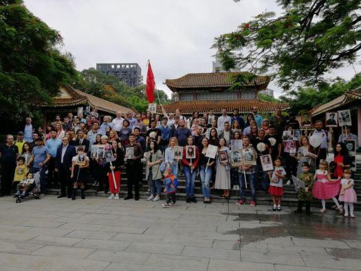 «Бессмертный полк» прошёл почётным маршем в Гуанчжоу 9 мая 2019 года!