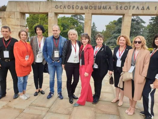 Конференция в Белграде.