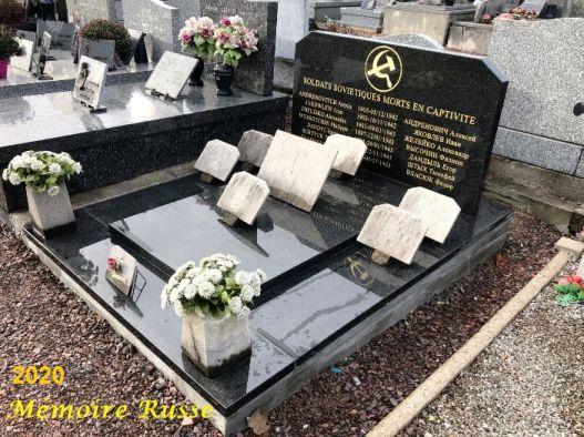 Внук нашел могилу деда во Франции - все эти годы за ней ухаживали