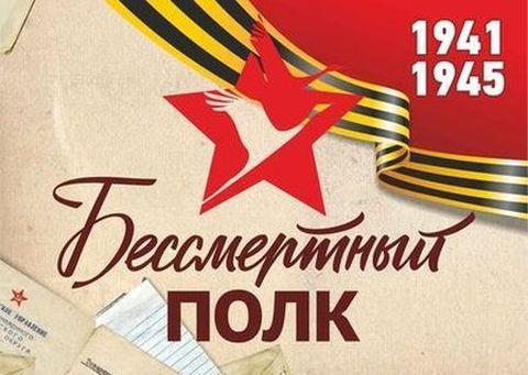 9 Мая Герои «Бессмертного полка»  Новосибирска появятся на медиаэкранах города