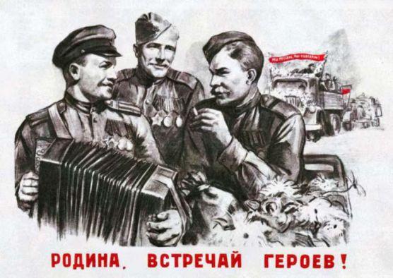 Стихотворение про деда! Автор: Юлия Новикова