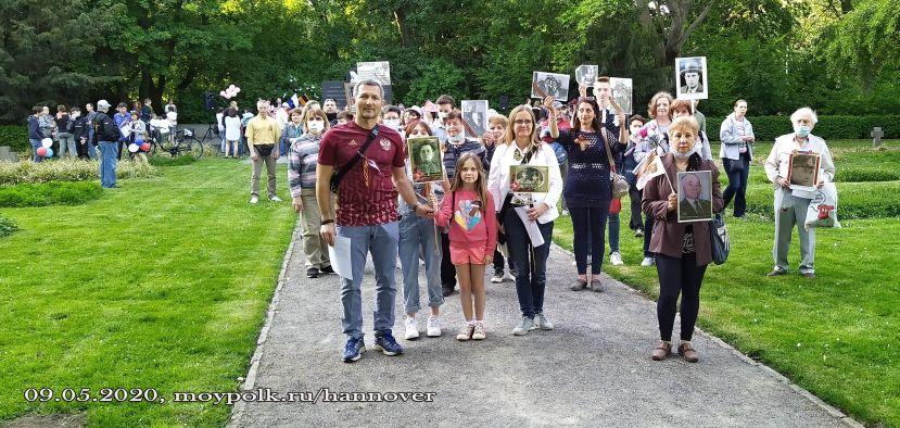 """Отчёт по """"Бессмертному Полку"""" в Ганновере, 09.05.2020"""