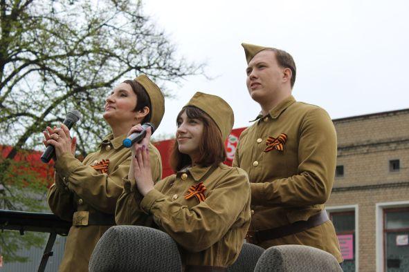 Бессмертный полк в Донском