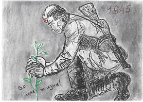 """КОНКУРСНЫЕ РАБОТЫ! """"ПИШУ ТЕБЕ ПИСЬМО, СОЛДАТ!"""" Автор: Габдрахманова Ксения"""