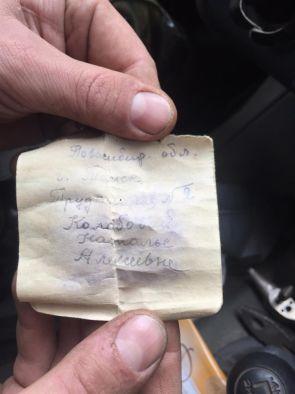 Поисковики обнаружили останки солдат-томичей, воевавших в Курской области