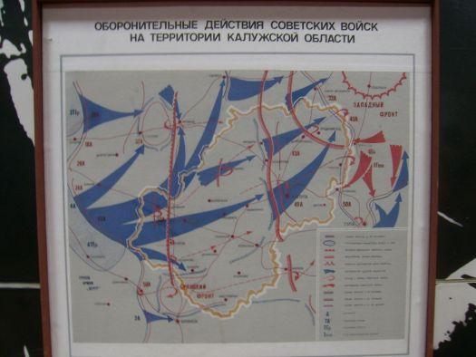 В Барятинском районе соберутся поисковики из 25 регионов России