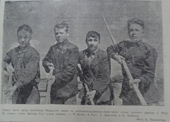 О чем писали газеты Коми в годы войны