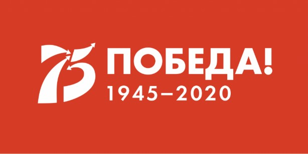 В Сыктывкаре покажут трансляцию Парада Победы на большом экране