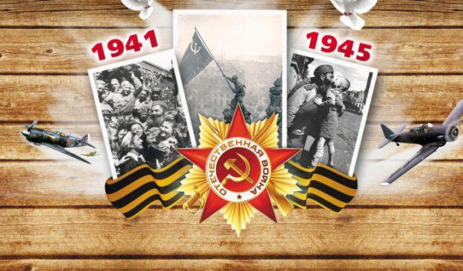 В Костроме Библионочь прошла под девизом «75 строк Победы»