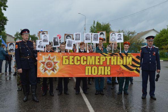 В Краснояружском районе завершилась акция «Говорит и показывает Краснояружский Бессмертный полк»