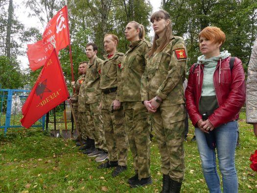 В Лычково Новгородской области похоронены 111 бойцов и командиров РККА