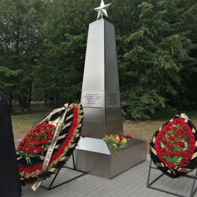 Разыскиваются родственники военнопленных - уроженцев Казахской ССР