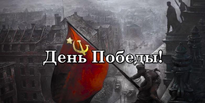 Сводки Советского Информбюро за 1 октября 1941 года Великой Отечественной войны.