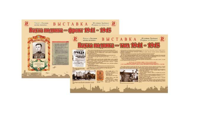 В Челябинске открывается очередная выставка серии «Городские выставки»