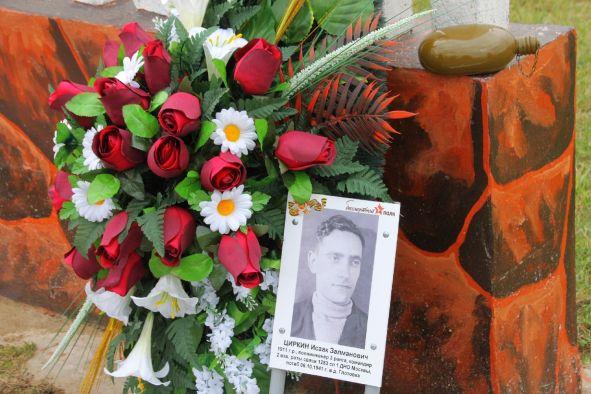 Состоялось захоронение останков бойца первой дивизии народного ополчения Москвы