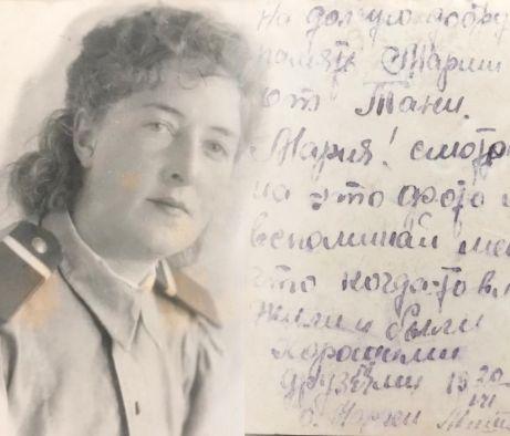 «Таня из 252-го зенап»: истории девушек-зенитчиц в Народной летописи