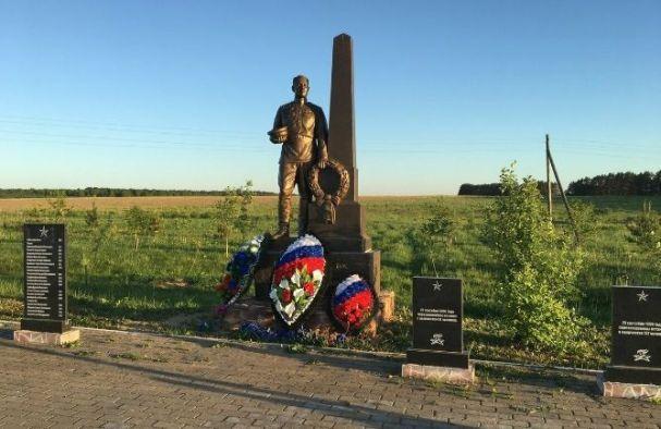 Родных героя  из Новосибирской области ищут поисковики