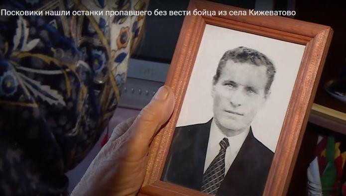 Поисковики нашли останки пропавшего без вести бойца из села Кижеватово