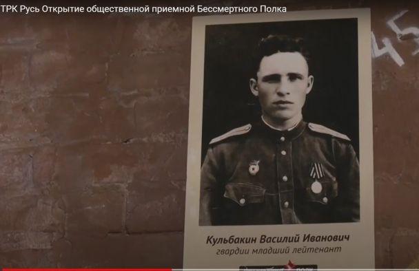 Сохранить память о героях Великой Отечественной