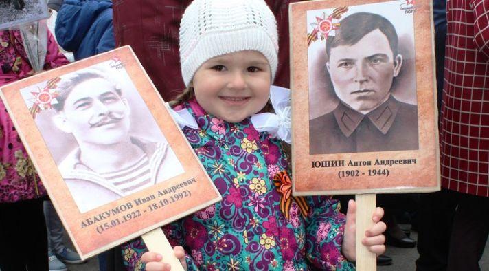 Коллектив редакции газеты «Приосколье» проведёт «Бессмертный полк» на страницах издания