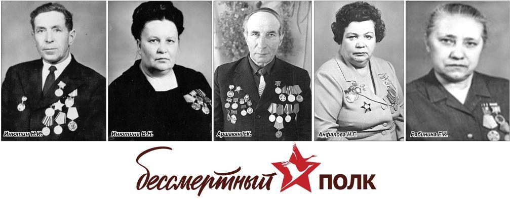 Медики Экибастуза —воины Великой Отечественной войны