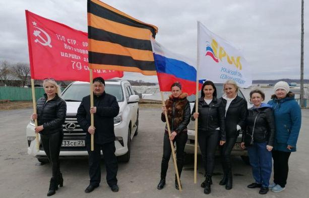 Автопробег «Знамя Победы» в честь 76-й годовщины Победы в Великой Отечественной войне