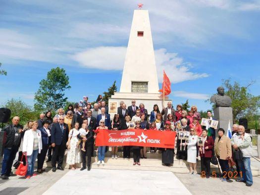 Вахта памяти в городе Видин