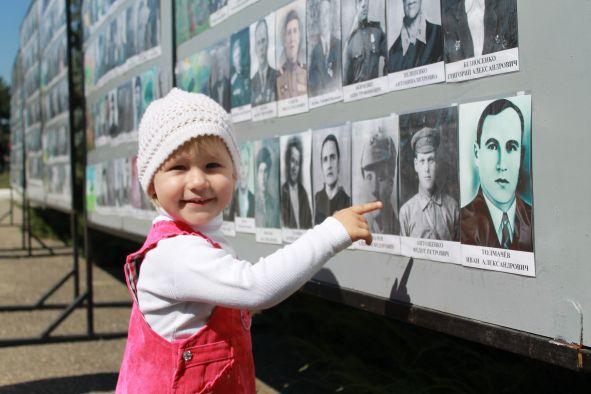 Стена памяти «Помним! Гордимся!»