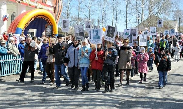 Александровск объявляет о формировании бессмертного полка 2016 г.