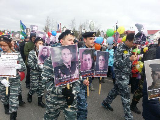 Празднование 9 мая в Новоаганске