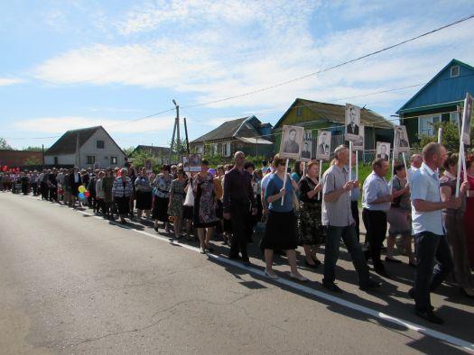 """Около 2 тысяч человек стали участниками акции """"Бессмертный полк"""" в поселке Мучкапский Тамбовской области"""