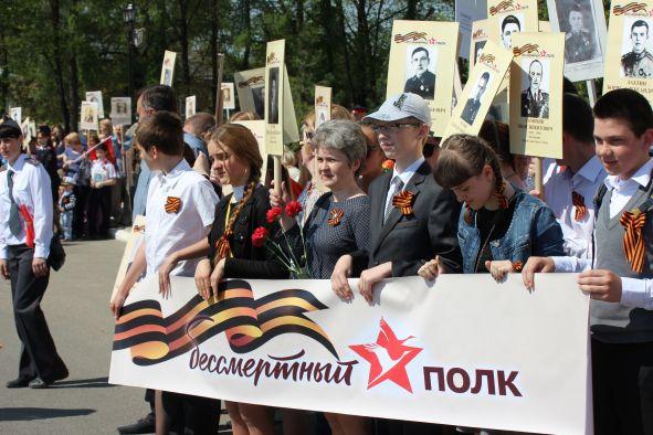 Шествие БЕССМЕРТНОГО ПОЛКА в Боровске