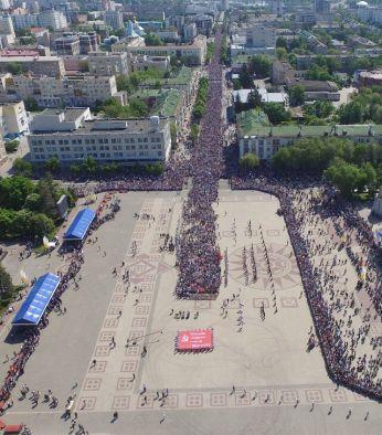 9-ое мая в Белгороде