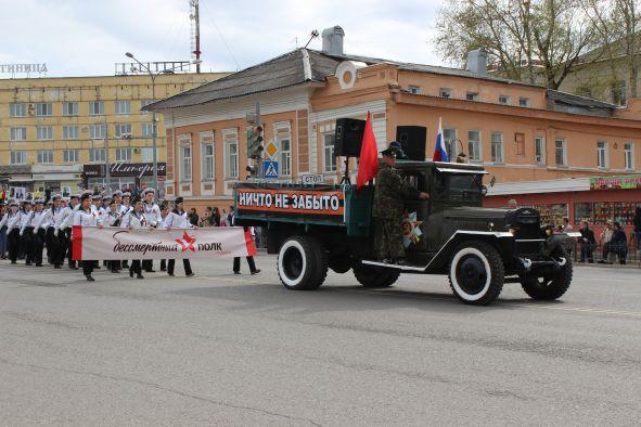 Соликамский бессмертный полк - 9 мая 2016 г.