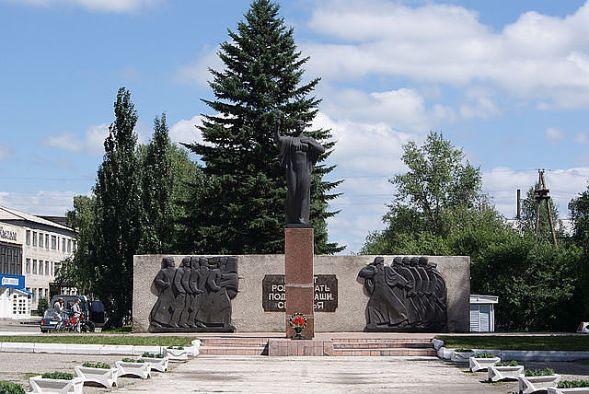 Мамонтовский район в годы войны