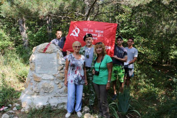 Хранить и Помнить (к 75 годовщине начала партизанского движения в Крыму)