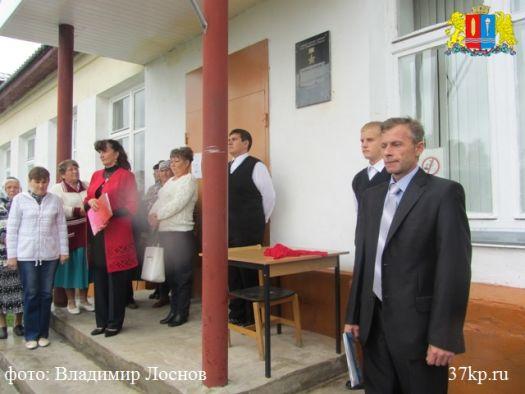 Открытие мемориальной доски Корышеву П.М. в селе Нижний Ландех
