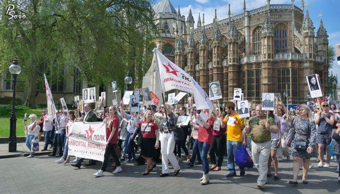 Марш Бессмертный полк Лондон 2017