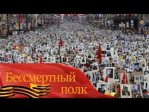 СБОР 9 МАЯ 2017 ГОДА!!!