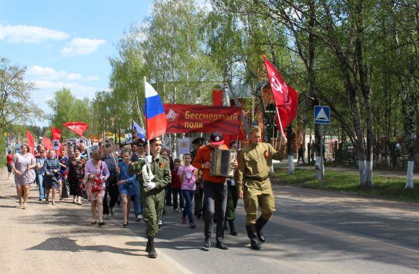 Шествие Бессмертного полка в 2017 году.