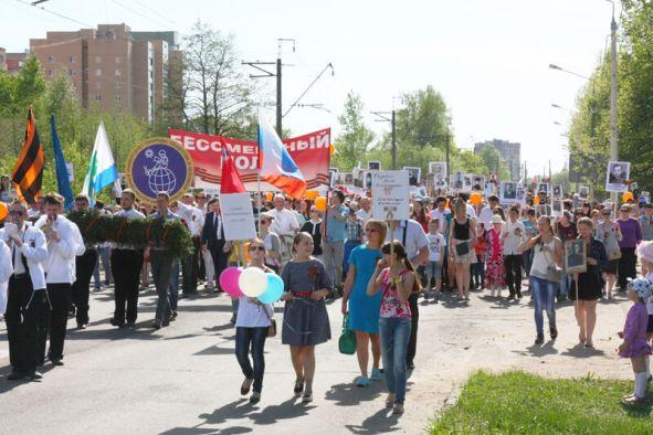 Парад Победы и шествие Бессмертного полка 9 мая 2017 года
