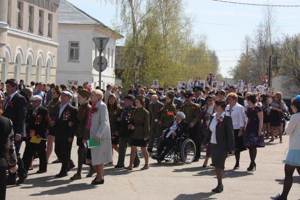 """Акция """"Бессмертный полк"""" в Пошехонском районе"""