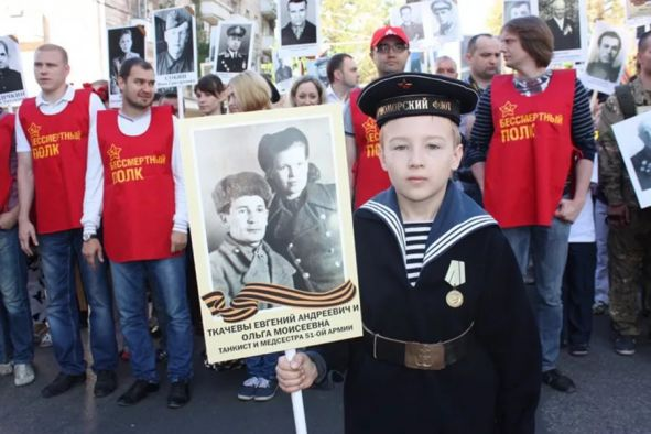 9 мая 2017 года в 12.00 начнется шествие Бессмертного полка в Орехово-Зуеве