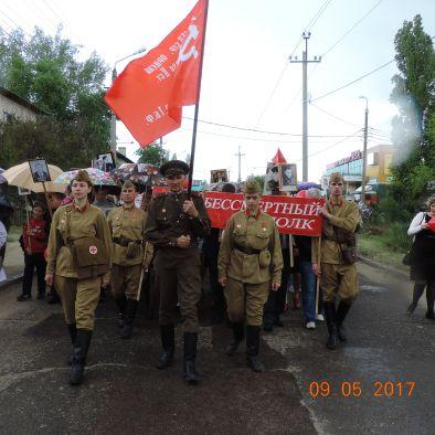 Шествие 9 мая 2017 года - Бессмертный полк