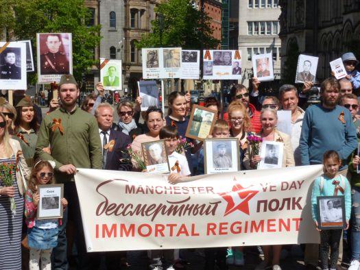 День Победы: Российский флаг взмыл над Манчестером